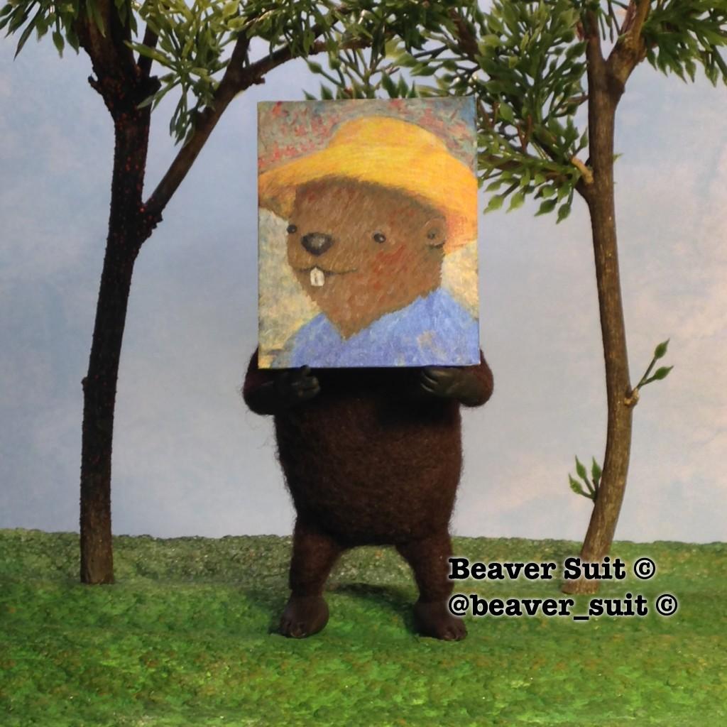 beaversuit3